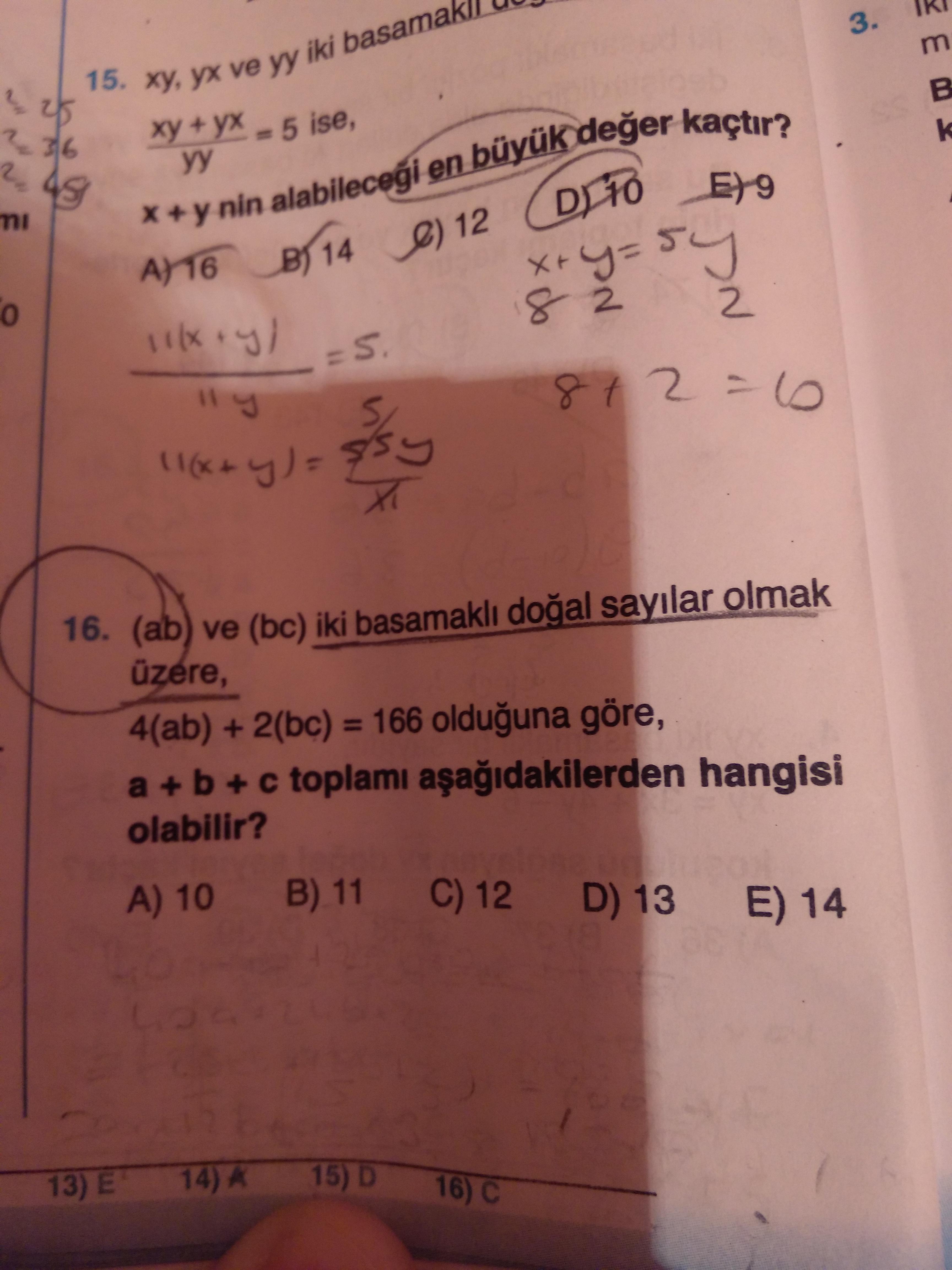4(ab)+2(bc)=166